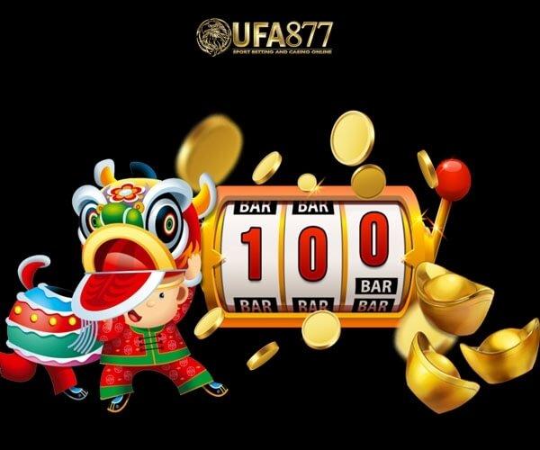 เว็บพนันออนไลน์ Ufabet เข้าเล่นเกมส์พนันใดได้บ้าง