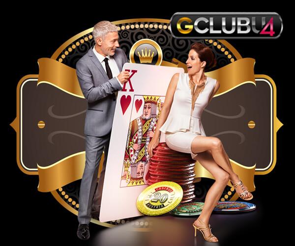 Gclub download ขั้นตอนดาวน์โหลดง่าย